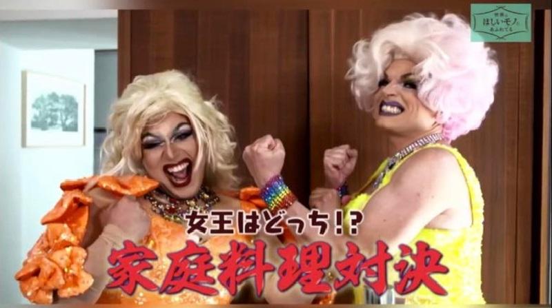 Due drag queen italiane cucinano per un programma giapponese: il trash è servito