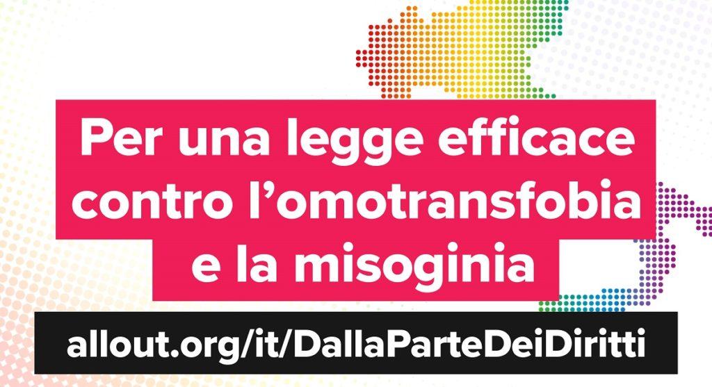 Sabato 17 ottobre flash mob in più di 60 piazze italiane per una legge contro l'omotransfobia