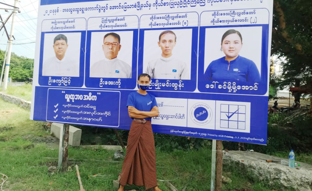 Myo Min Tun è il primo candidato dichiaratamente gay alle elezioni in Myanmar