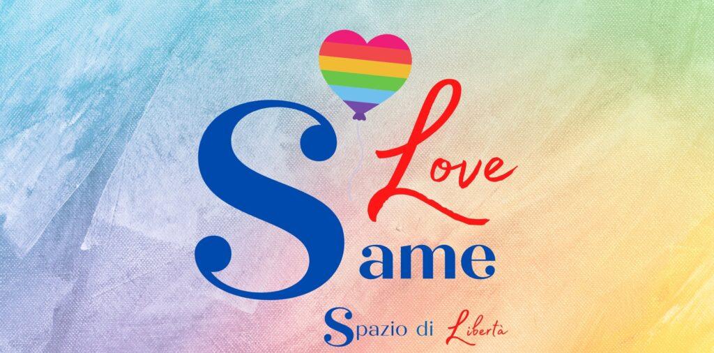 Same Love: a Prato uno spazio di supporto per le difficoltà emotive delle persone LGBT+